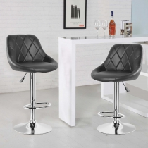 Bello Height Adjustable Swivel Bar Stool(5015-BK)