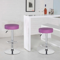 Round Bar Stool with Chrome Footrest (5079-PP)