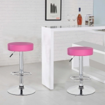 Round Bar Stool with Chrome Footrest (5079-PR)