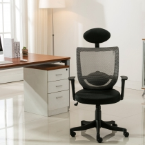 Adjustable Height Office Chair (8032-GR)