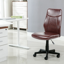 Brown Leather Office Chair (8039-BR)