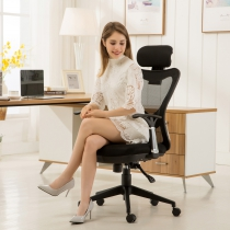 High-Back Mesh Executive Chair(8064-BK)