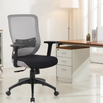 Mesh Ergonomic Office Chairs (8196-GR)