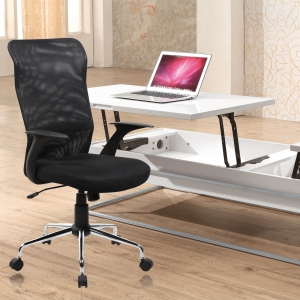 Height Adjustable Task Chairs (8011-BK)