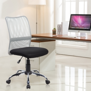 Adjustable Tilt Office Chair (8134-GR)