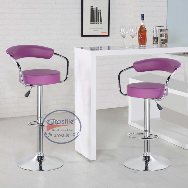 Height Adjustable Leather Bar Stool (5009-PP)2PC