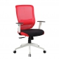 Adjustable Mesh Office Computer Chair (8196-BK)