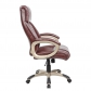 Deluxe Executive Chair (9247-BR)